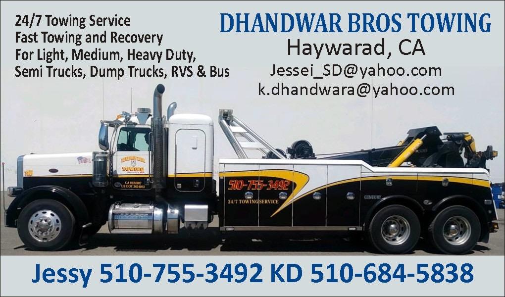 Dhandwar Bros Towing Inc logo
