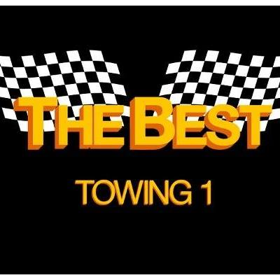 The Best Towing 1 logo
