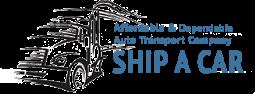 Ship A Car Inc logo